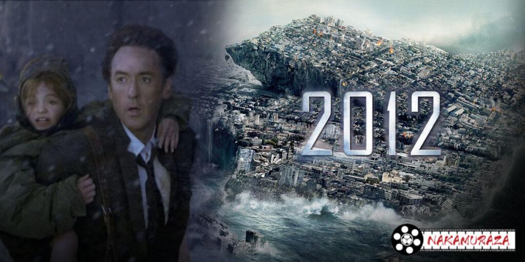 2012 วันสิ้นโลก