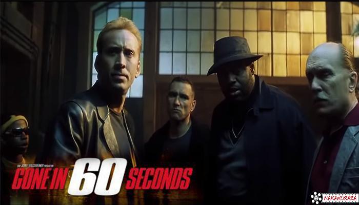 Gone in 60 Seconds สปอยหนัง หนังยุโรป Nakamuraza รีวิวหนัง