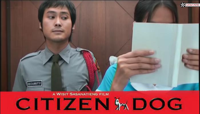 Citizen Dog 2004
