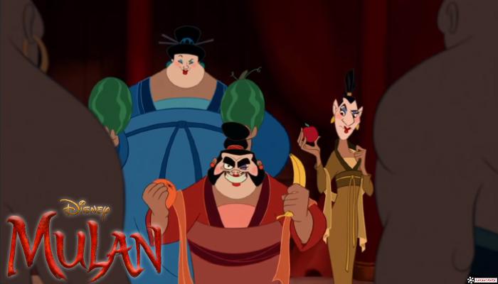 Mulan 1998 มู่หลาน