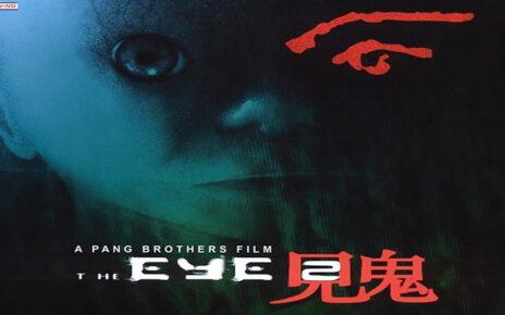 The Eye 2 2004 คนเห็นผี 2 nakamuraza