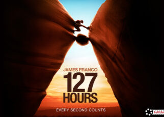 127 Hours 2010 127 ชั่วโมงระทึก 2553 nakamuraza สปอย รีวิว หนังยุโรป