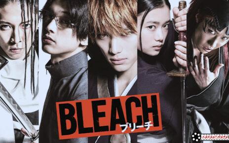 Bleach Live Action 2018 เทพมรณะ 2561 nakamuraza รีวิวหนังเอเชีย แอ็คชั่น
