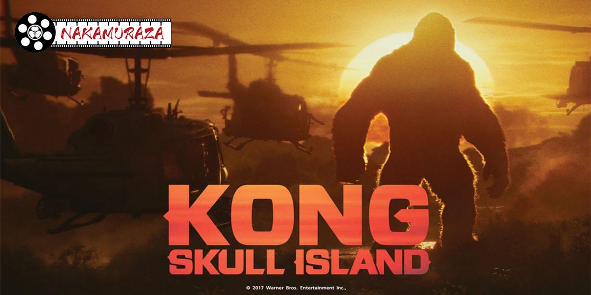 Kong: Skull Island คอง มหาภัยเกาะกะโหลก