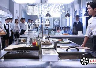 รวมหนังเอเชียแนวทำอาหาร เรื่องไหนจะทำให้คุณหิวมากกว่ากัน